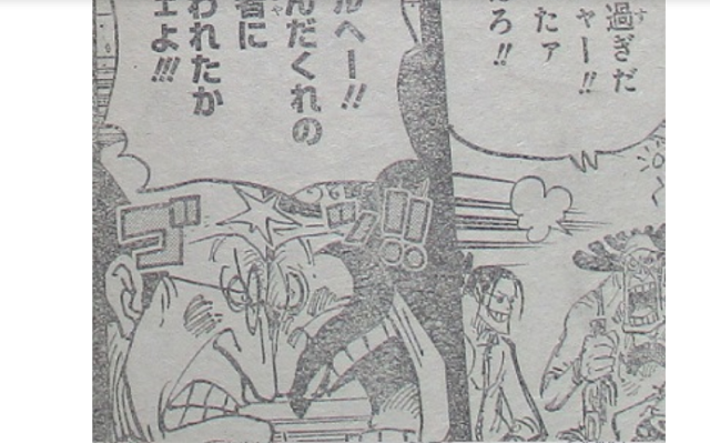 Spoiler Resmi 958 Manga One Piece I inuarashi bertemu momonusuke