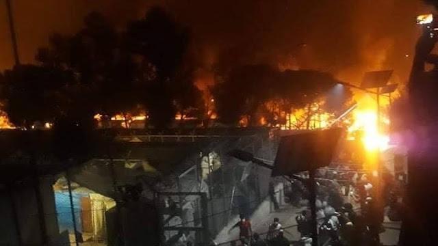 Στις φλόγες η μεταναστευτική δομή της Μόριας στη Λέσβο - Ξεχύθηκαν στο νησί 12.000 μετανάστες (βίντεο)