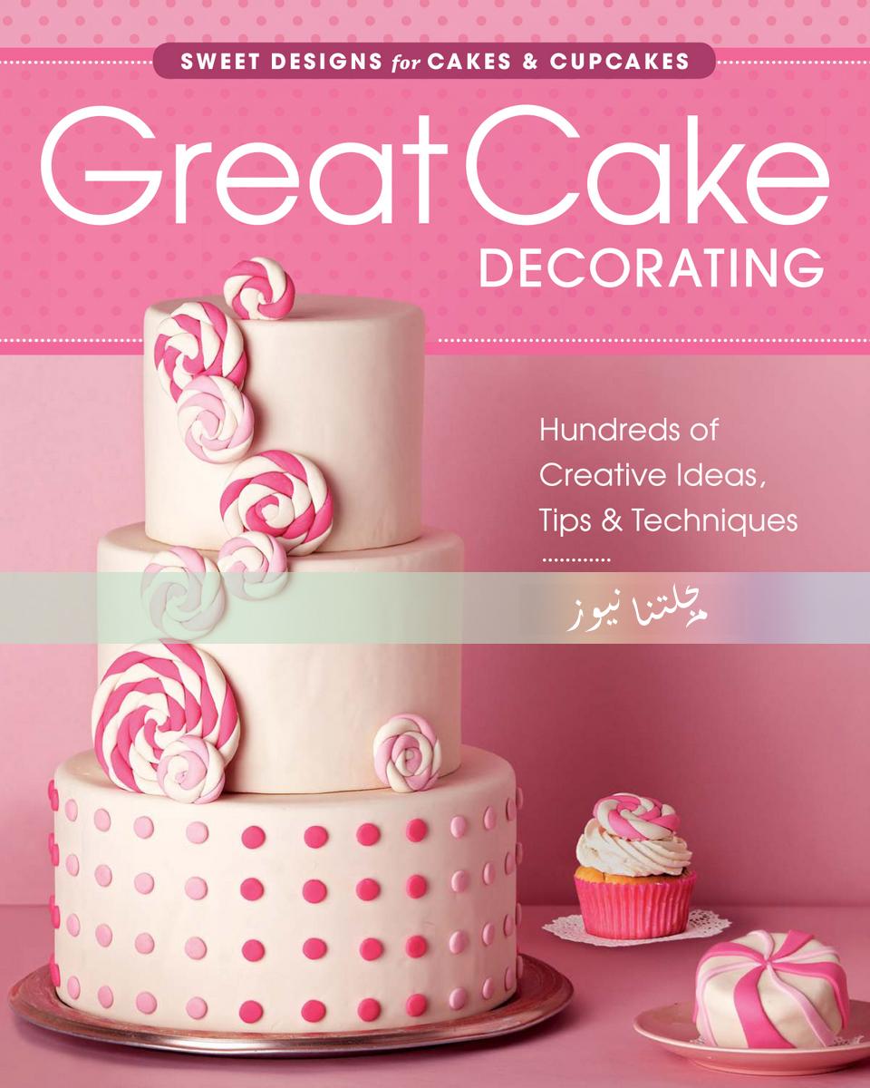 اكسب المال في أعمال تزيين الكيك Cake Decoration Great-Cake-Decorating-Cover%2Bcopy
