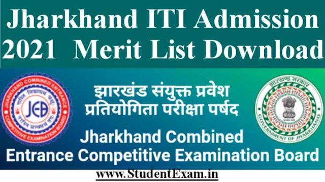 Jharkhand JCECEB ITI Merit List 2021 Download