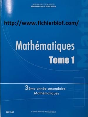 Mathématiques - 3ème année de l'enseignement secondaire - Mathématiques - Tome 1 - Programme Tunisie