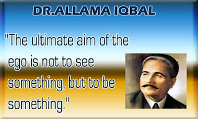 Allama Iqbal Poetry In English | Urdu And Hindi Conversation