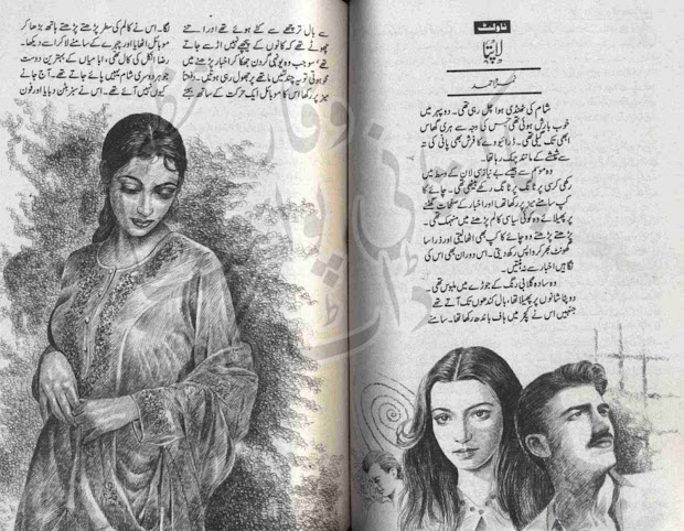 20+ Romantic Urdu Novels List Pictures and Ideas on Meta Networks