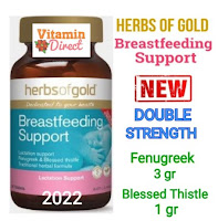 Herbs of Gold Breastfeeding Support DOUBLE STRENGTH 60 tablets - ASI Booster