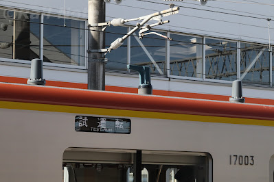 東京メトロ17000系アンテナ