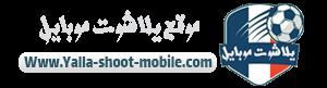 يلا شوت موبايل Yalla Shoot Mobile