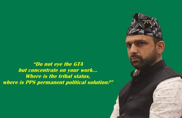 Keshav Raj Pokhrel questioned MP Raju Bista