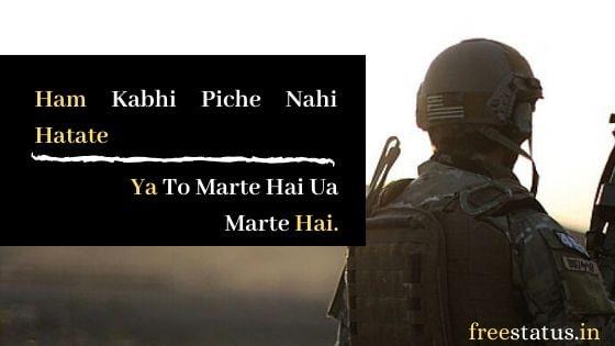 Ham-Kabhi-Indian-Army-Quotes