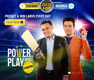 Flipkart Power Play With Champions Quiz Answers