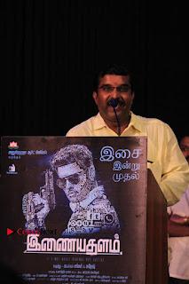 Inayathalam Tamil Movie Audio Launch Stills  0044.jpg