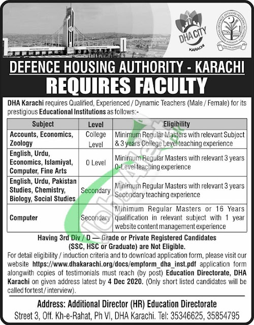 defence-housing-authority-dha-karachi-job-application-form