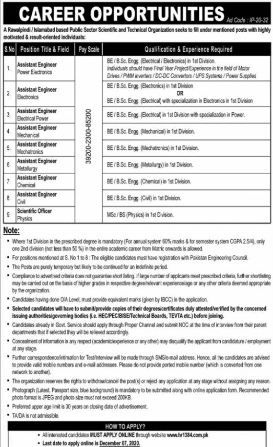 Public Sector Scientific and Technical Organization Dec 2020 Jobs in Pakistan 2020 - Download Job Application Form - www.hr1384.com.pk
