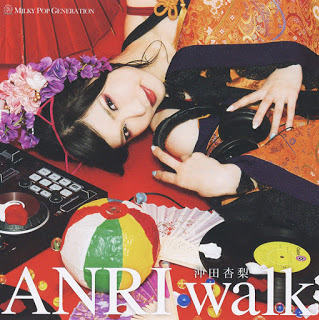 Download Lagu Hits Anri Okita Album ANRI walk Mp3 Full Rar 2015