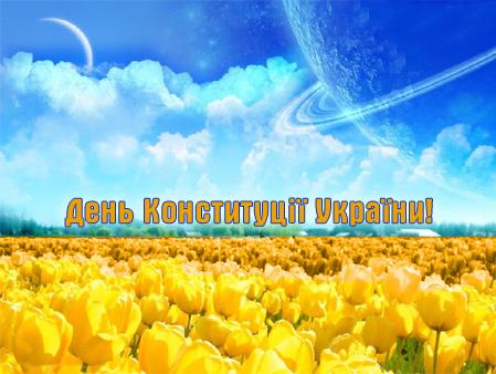 """День Конституции 2021 на б/о """"Морская Звезда"""""""