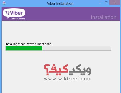 تحميل فايبر Viber مجانا