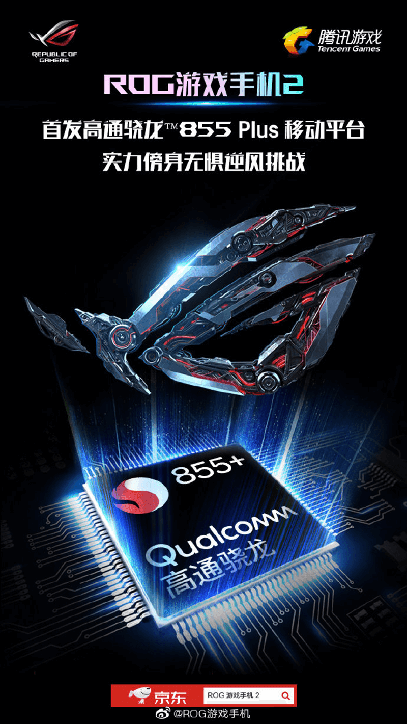ASUS ROG Phone 2 is powered by overclocked Snapdragon 855 Plus chip!