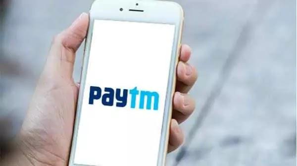 Paytm Weekend Special Offer: Details