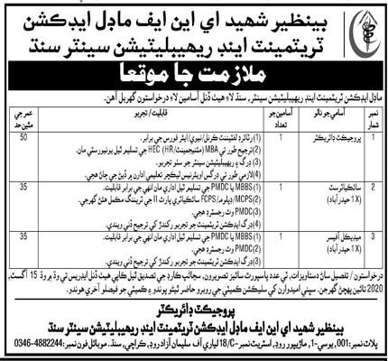 Latest Benazir Shaheed ANF Model Addiction Treatment & Rehabilitation Center Sindh Jobs 2020