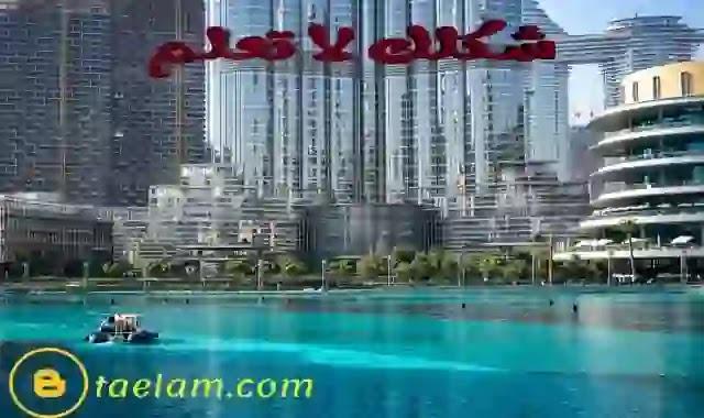 ما لا تعرفه عن برج خليفه معلومات سياحية burj khalifa