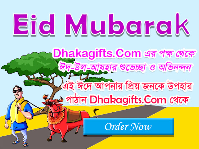 eid gifts to dhaka bangladesh