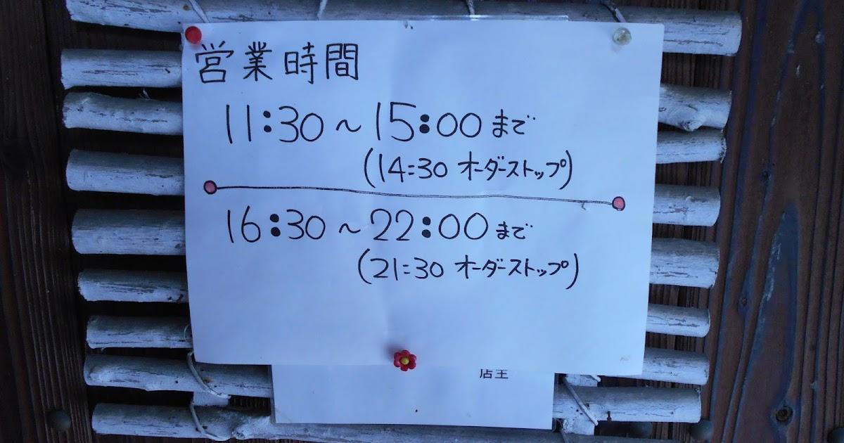 親分さんの迷宮 日々の出來事: 桂川に壽司喰いに逝って見るのですよ