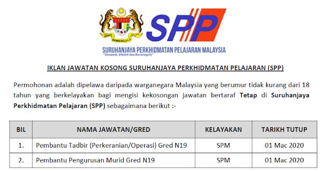 jawatan kosong spp 2020