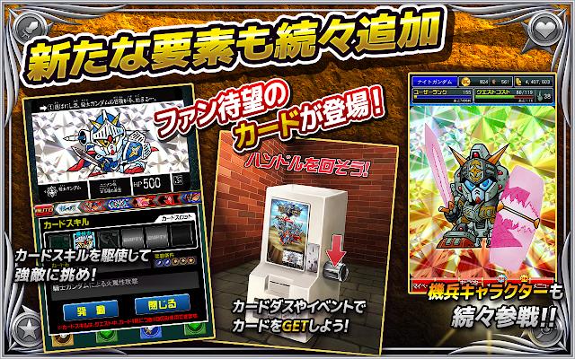 Knight Gundam Puzzle Heroes App