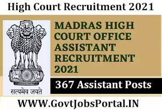 Jobs in High Court of Madras 2021
