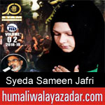 https://www.humaliwalyazadar.com/2018/09/syeda-sameen-jafri-nohay-2019.html