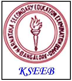 Karnataka SSLC Result 2017 2018