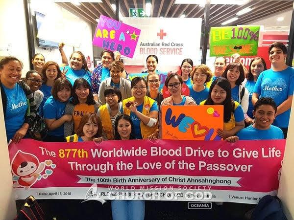 Blood drive on 18 April 2018 Sydney