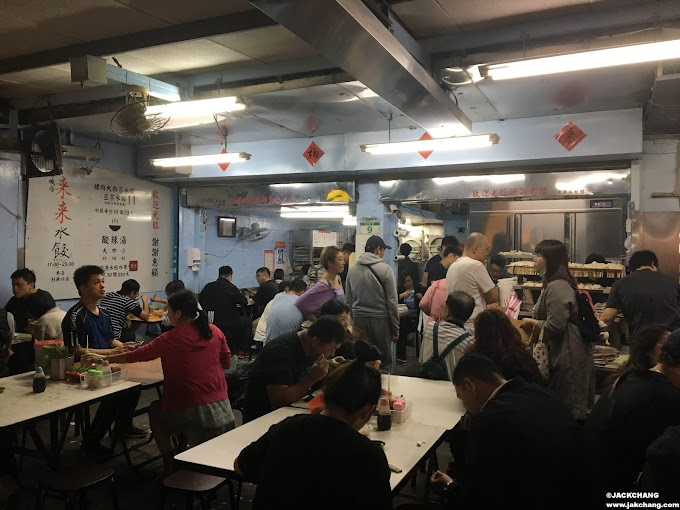未知美食|台北【南機場夜市】來來水餃,這裡是戰場嗎?搶食物搶位置。