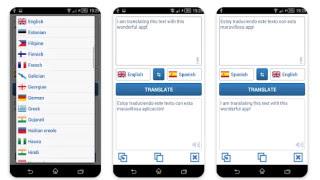 8- تطبيق Language Translator للترجمة