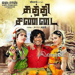 Kaththi Sandai,Kaththi Sandai Songs,Vishal Kaththi Sandai mp3