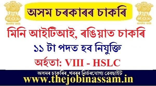 Mini ITI, Rangia Recruitment 2020