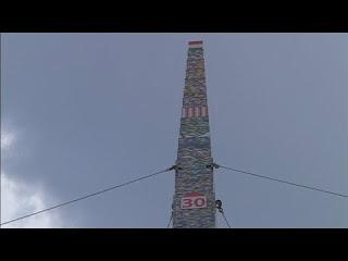 exoun-ftiaksei-pyrgo-36-metrwn-lego