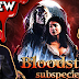 BLOODSTONE: SUBSPECIES 2 (1993) 🧛 Full Moon Movie Review