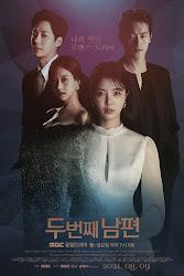 Second Husband (2021)