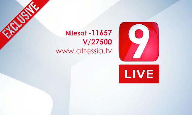 Attessia Tv Live Stream Exclusive