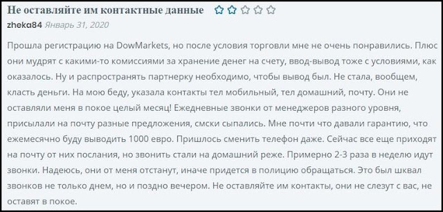 Dow Markets Отзывы, мошенники!