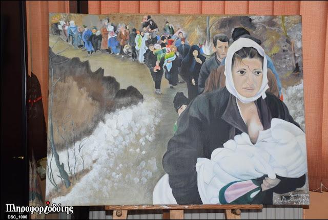 Εκδήλωση αφιερωμένη στην Πόντια Μάνα πραγματοποίησε η Καλλιθέα στην Βέροια