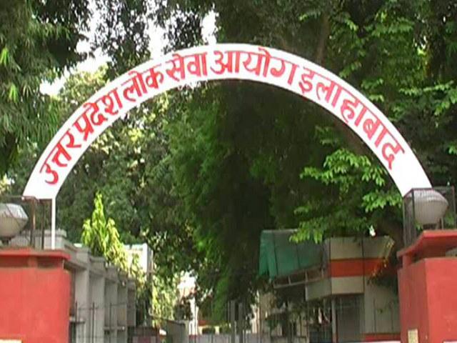 खंड शिक्षा अधिकारी (बीईओ) परीक्षा टालने को अभ्यर्थियों ने छेड़ी मुहिम, 16 अगस्त को 309 पदों के लिए होनी है परीक्षा