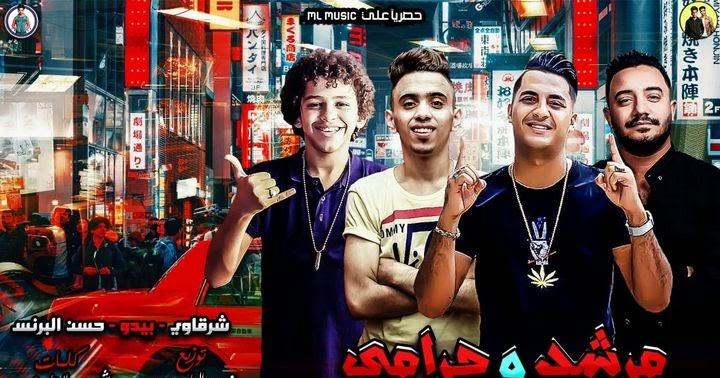 تحميل مهرجان حب عمري نسيته وفاتني mp3