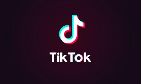 how to change tiktok name