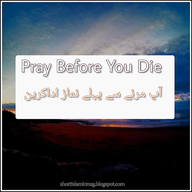death-reminder