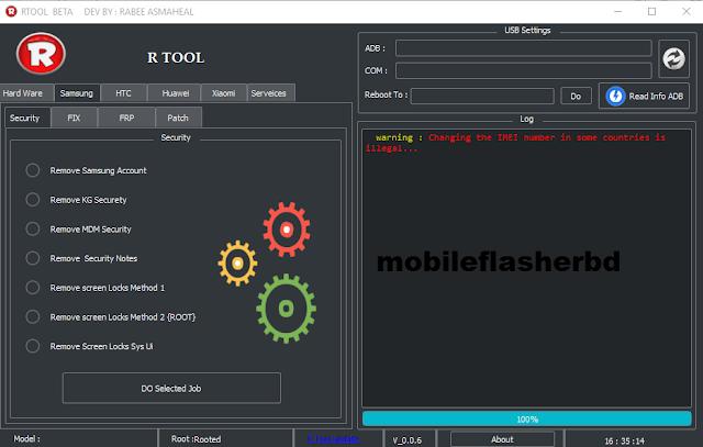Download Rtool Setup V0.0.6 Latest Update Unlock Tool (HTC,Samsung,Huawei,IC Compare) Free