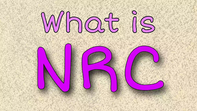 What is NRC Full Form.