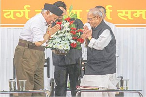 Pranab-Mukherjee-rss-event