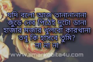 Raagi Raja Lyrics