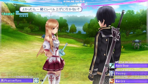 Sword Art Online: Infinity Moment screenshot 3